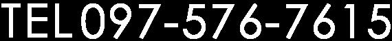 097-576-7615